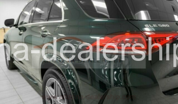 2021 Mercedes-Benz Other 580 full